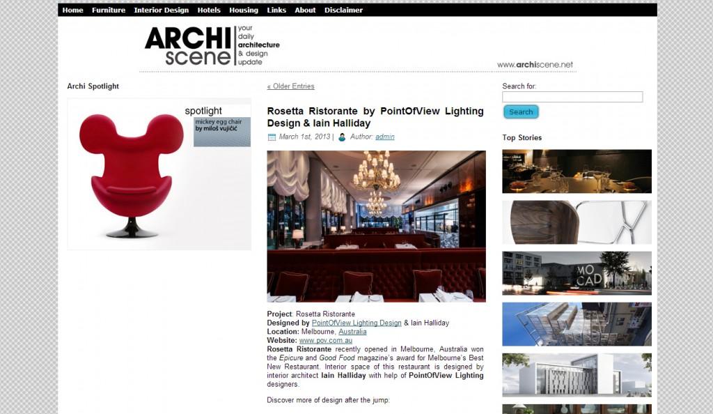 archiscene Spotlight - mickey egg chair